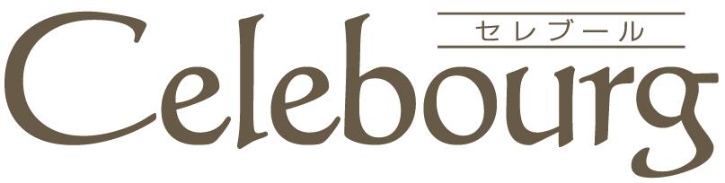 福井県の腕時計・ブランド・貴金属の買取販売店「セレブール」